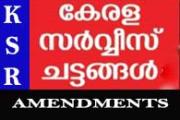 KSR Amendments 2019